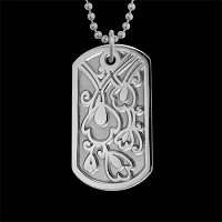 Emma's Grace Dog Tag Necklace